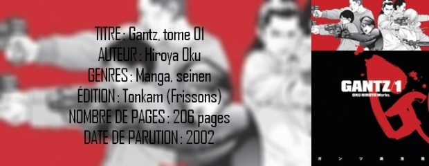 Gantz 1.jpg